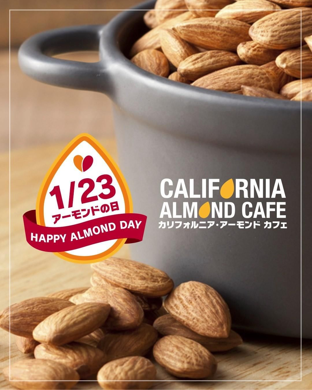 CA Almond Day\